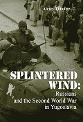 "Обложка книги ""Splintered wind: Russians and the Second World War in Yugoslavia / Translated by Vojin Majstorović"""